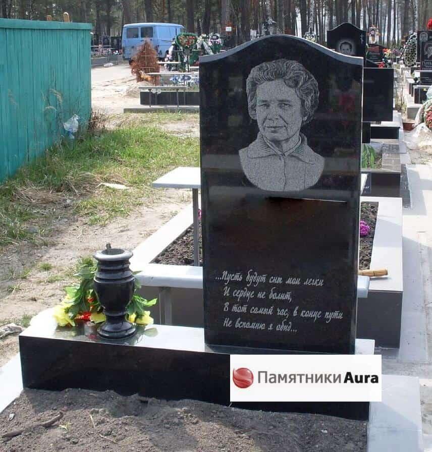 Резные памятники Братиславская Эконом памятник Волна в камне Марксистская
